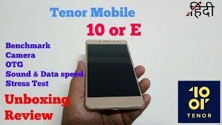 Tenor E Mobile Unboxing / Benchmark/Gaming /Camera/OTG/Stress Test/Video & Speaker Test/My views