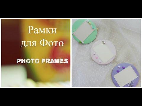Рамки для фото из старых CD дисков