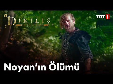 Ertuğrul Noyan'ı Öldürüyor - 59. Bölüm