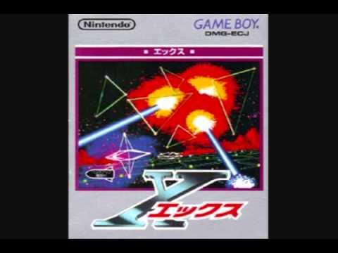 X (エックス Ekkusu) Complete OST