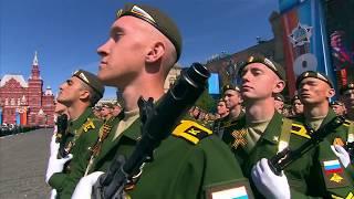 Military parade on Red Square - 09.05.2018 - Военный парад на Красной площади