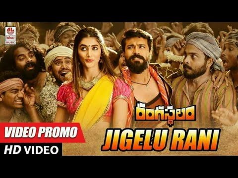 Rangastalam Jigelu rani video song promo | Rangastalam songs | Ramcharan birthday special |Tollywood