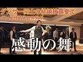 【馴れ初め】社長令嬢で高圧的な嫁に、 がキッカケで告白される! - YouTube