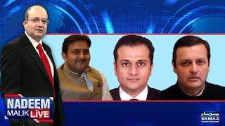 Nawaz Sharif ki Ek Aur Shikayat | Nadeem Malik Live | SAMAA TV | 11 June 2018