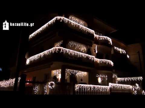 Ο πιο εντυπωσιακός στολισμός σπιτιού στην Κοζάνη