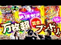 スリーピース vol.7 第4/4話