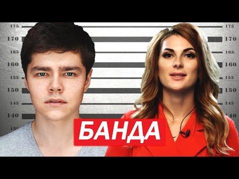 СЕСТРИЧКА АЯЗА И БМ\МАРИЯ СОЛОДАР