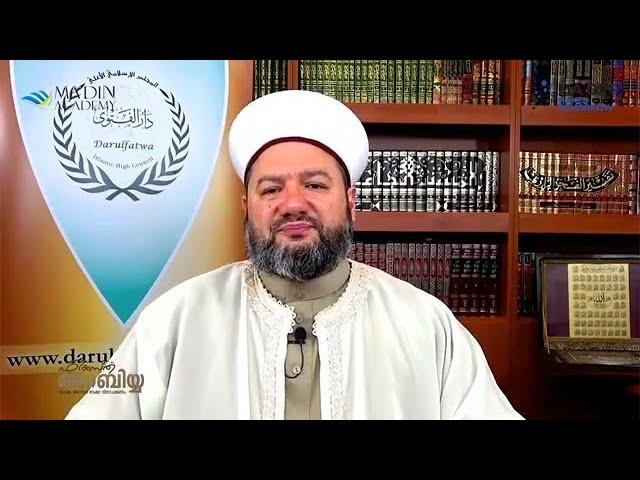 كلمة أ.د/ الشيخ سليم علوان أمين عام دار الفتوى في أستراليا بمناسبة اليوم العالمي للغة العربية