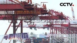 [中国新闻] 关注中美经贸摩擦 美经济学家:经贸摩擦或引发经济衰退   CCTV中文国际