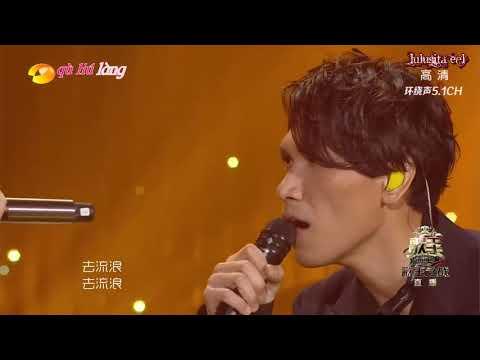 liang-liang-live-凉凉-aska-yang-&-zhang-bichen-楊宗緯-张碧晨-sub-español