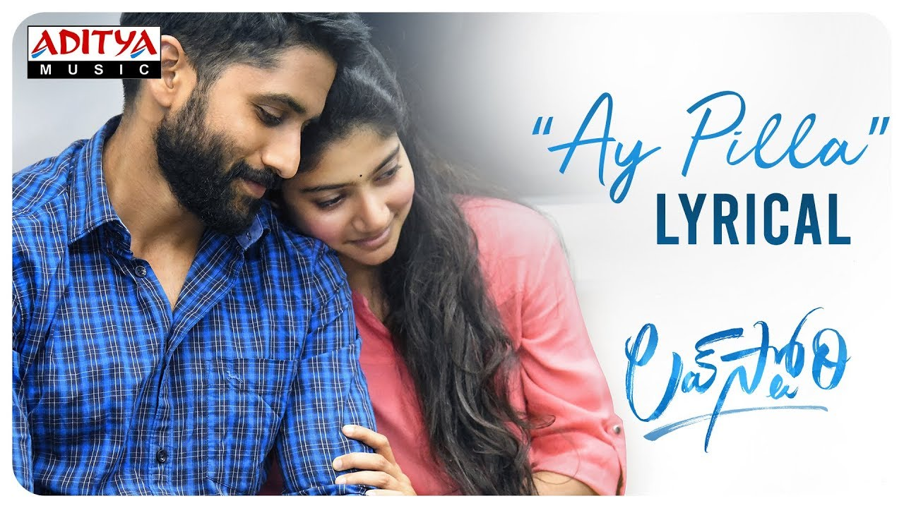 Download #AyPilla Lyrical | Love Story Songs | Naga Chaitanya,Sai Pallavi | Sekhar Kammula | Pawan Ch