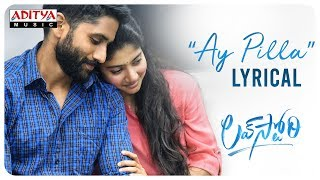 Telugutimes.net AyPilla Lyrical Song