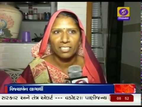 Free/cheap Dream Home for poor in Surendranagar, Gujarat- PM Awas Yojana - Ground Report Gujarati