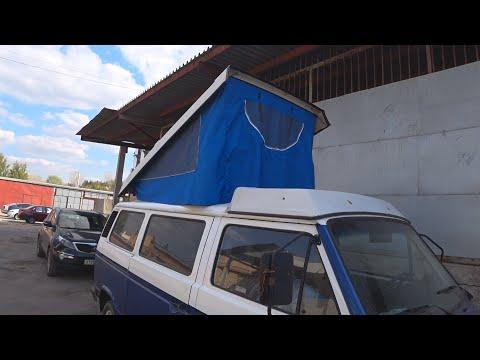 Опять проблемы с мотором, решил заняться установкой палатки. VW T3 WESTFALIA Кемпер #7