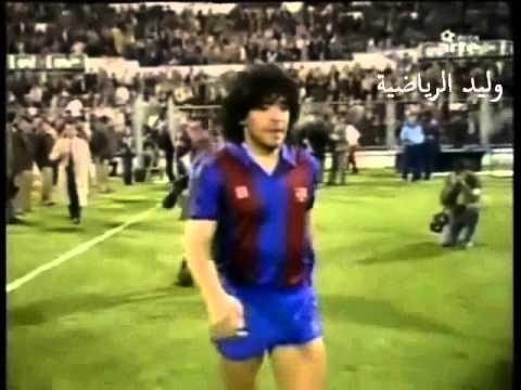 أهم لقطات ماردونا مع فريق برشلونة