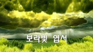 홍원빈 ~ 듣기좋은 트로트 메들리38곡