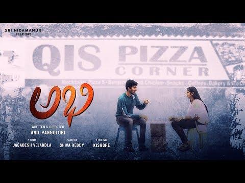 Abhi 2017- Telugu Short Film