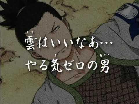 Download Naruto - SHIKAMARU VS TEMARI FULL FIGHT Episode 64 FULL IN ENGLISH ZERO MOTIVATION