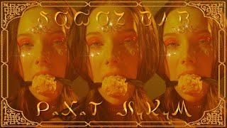 Смотреть клип Sqwoz Bab - Рахат Лукум