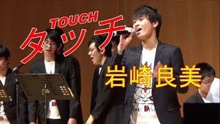 【毎週新動画UP!】 Chor.Draft第四回公演昼の部ライブステージ「青春...