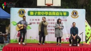 Publication Date: 2017-02-20 | Video Title: 獅子會中學義賣嘉年華 Silent Rocket
