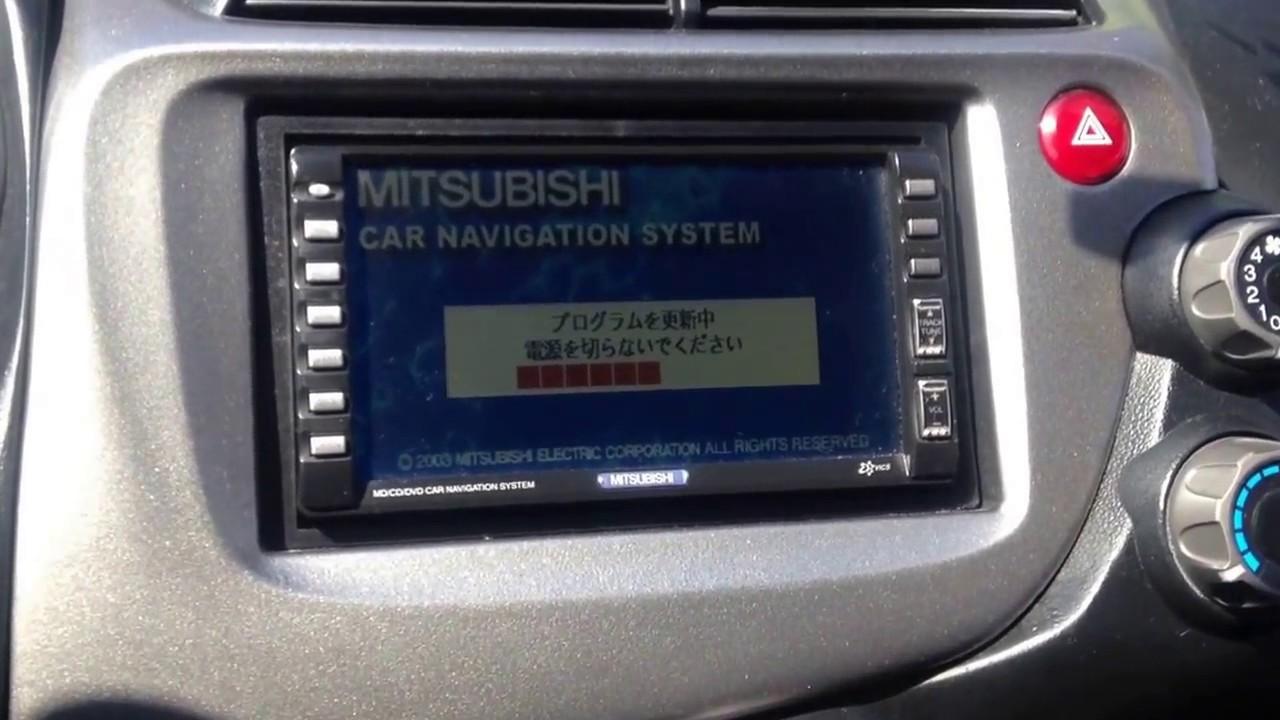 Radio Jeep servicio de desbloqueo de códigos - no Mitsubishi-tooam sólo 99p