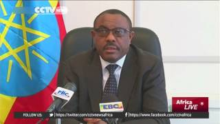 Ethiopia's government declares state of emergency to restore order CCTV