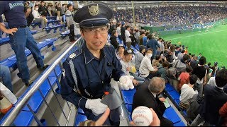 Why do the guards confiscate baseballs at the Tokyo Dome? -- MLB Opening Series in Japan