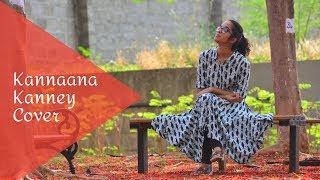 Kannaana Kanney Cover||Viswasam||T Jaijeevan||FT. Vasunita,Vinodita||