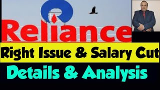 Right issue & salary cut in Reliance Industries ll by CA Ravinder Vats
