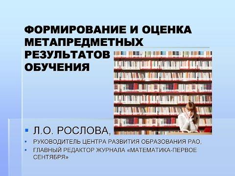 III Всероссийский съезд «Школьное математическое образование»