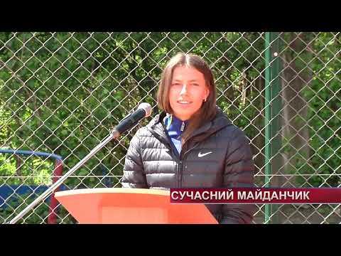 TV7plus Телеканал Хмельницького. Україна: ТВ7+. 24-ий багатофункціональний майданчик відкрили у Хмельницькому