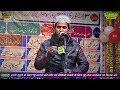 Shakeel Noorani 13 January 2020 Biswan Sitapur