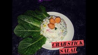 Cалат с крабовыми палочками (Crab sticks salad)