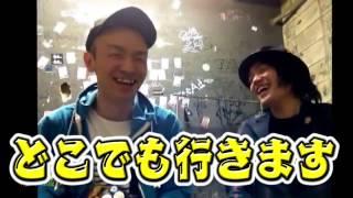 2014年7月27日に高槻市の城跡公園で開催される高槻魂!!に太陽族の出演が...