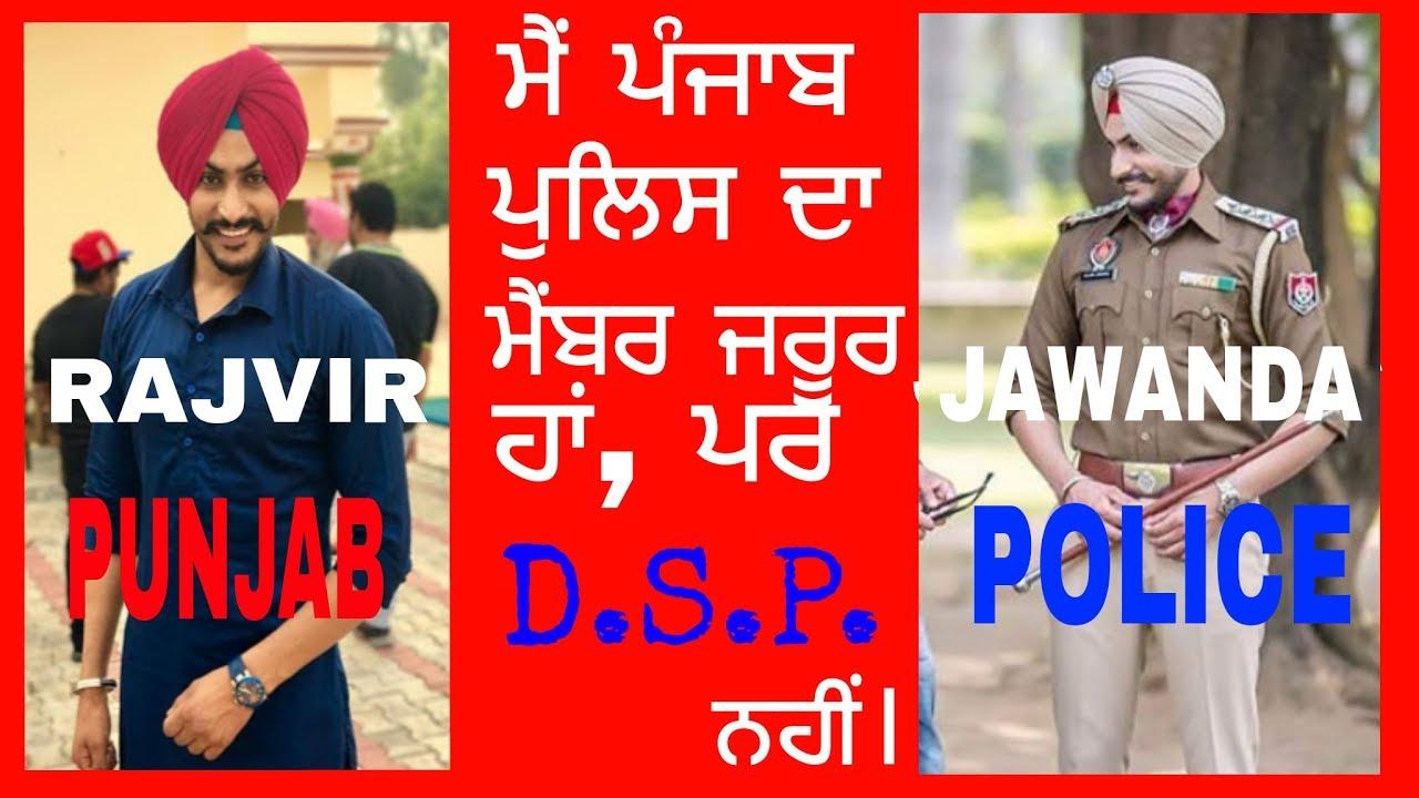 Surname Lyrics - Rajvir Jawanda   Punjabi Songs