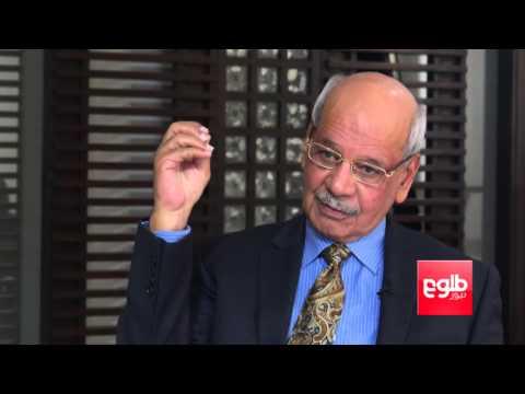 سخنان رییس پیشین آی اس آی در بارۀ مشکلات افغانستان- پاکستان