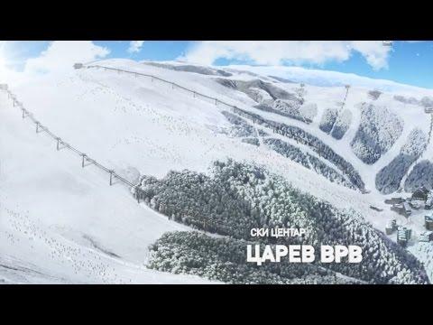 Царев врв - скијачки терени