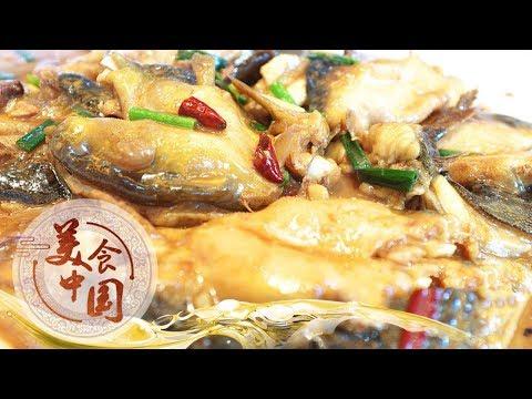 《美食中国》 20200123