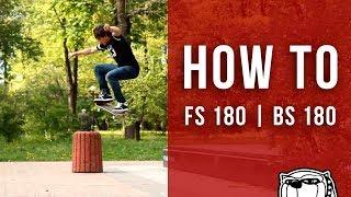 Видео школа скейтбординга - Frontside 180, Backside 180 [2 серия]