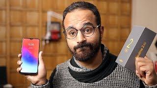مميزات وعيوب موبايل ريلمي 2 برو Realme 2 Pro وهل فعلاً يستحق إنك تشتريه ولا لأ ؟!