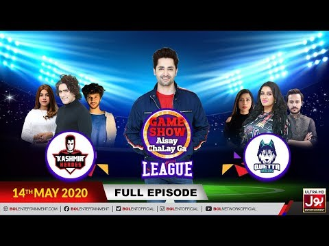 Game Show Aisay Chalay Ga League | 20th Ramzan 2020 | Danish Taimoor Show | 14th May 2020