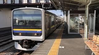 209系2100番台マリC412編成館山発車