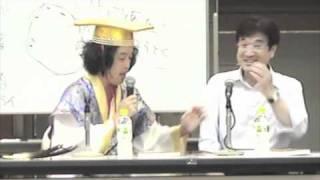 2010年8月21日に東京・大田区産業プラザで行われた「三国志フェス2010」...