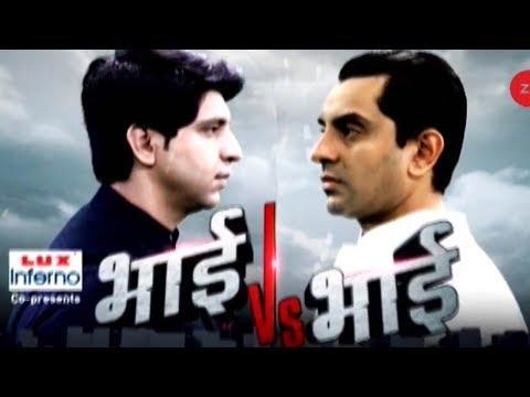 Bhai vs Bhai: Why is Congress scared of Manmohan Singh's truth?