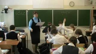 Урок математики в 6А классе. Тема урока