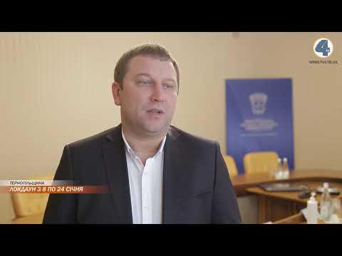 Телекомпанія TV-4: