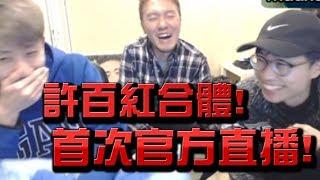 FB粉絲團  https://www.facebook.com/Hsu0208/ 快來追我IG  syuauke Twi...