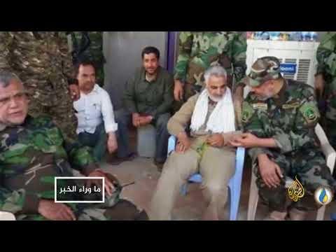 بغداد.. لا لتصريحات تيلرسون بشأن المليشيات الإيرانية بالعراق  - نشر قبل 10 ساعة