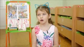 Черноусова Надежда Владимировна, воспитатель  МАДОУ детский сад №36 города Тюмени
